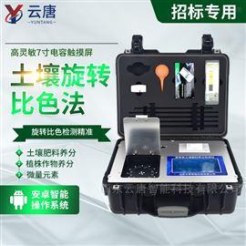 YT-TRX04新款土壤养分检测仪原理