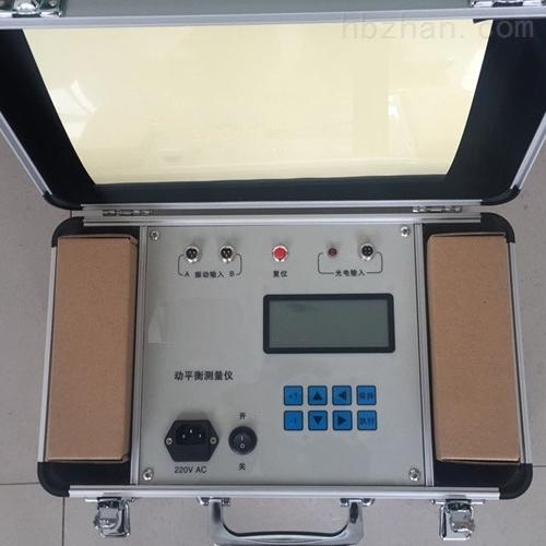 动平衡检测仪承试厂家
