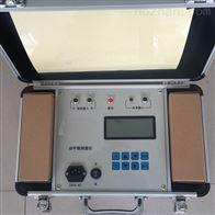 动平衡检测仪承试认证