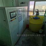 BX-WS-004网板丝印油墨废水一体化处理设备
