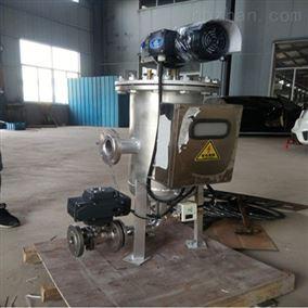 DN800礦用自動反沖洗過濾器