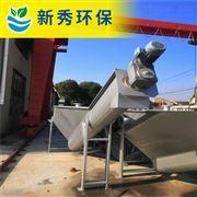 不鏽鋼304螺旋砂水分離器