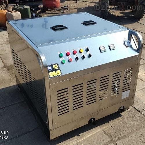 德美冷热水高压清洗机