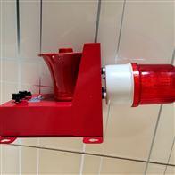 TGSG-100聲光報警器/電子蜂鳴器