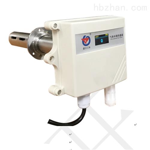 管道式二氧化氮传感器