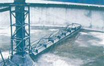 半桥周边中心传动刮泥机系列