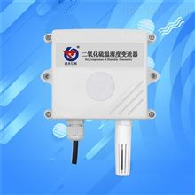 二氧化硫温湿度变送器