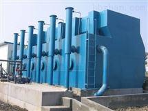 ZG--系列一体化净水设备
