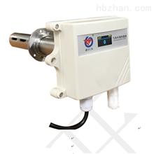 管道式温湿度甲醛变送器