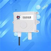 甲烷变送器浓度检测