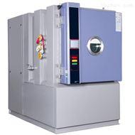 ASTD-GDWDQY高低溫低氣壓試驗箱(定製)