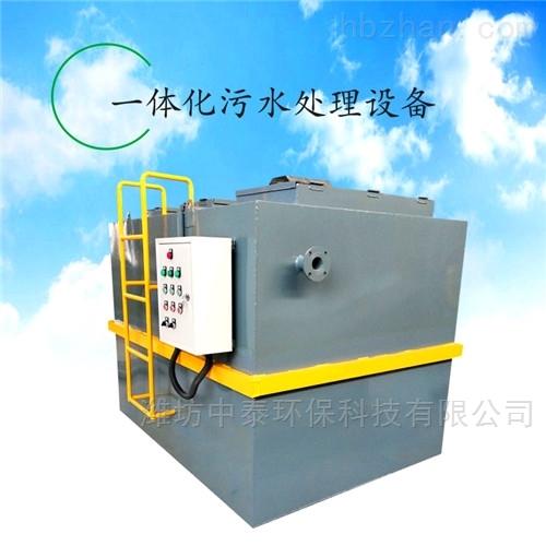 ZT309型MBBR一体化污水处理设备