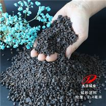 厂家直供 天然锰砂滤料 雷竞技官网手机版下载材料 水处理