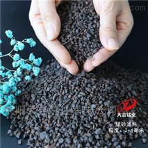 除铁除锰 自来水井水酿酒造纸大吉锰业