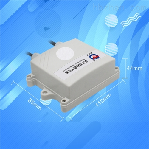 臭氧传感器气体O3检测仪器RS485模拟量