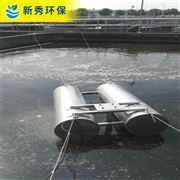 不銹鋼潛水浮筒攪拌機