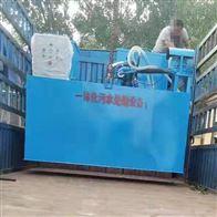 辽宁本溪一体化污水处理乡镇设备