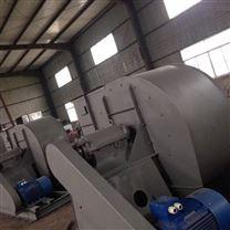 高品质精加工除尘专用离心风机