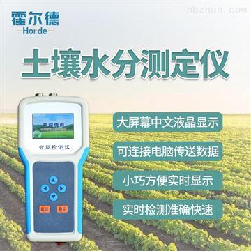 HED-S土壤含水率检测仪