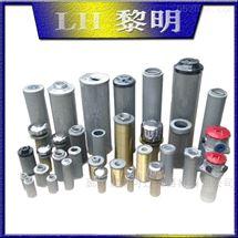 黎明液壓濾芯廠家