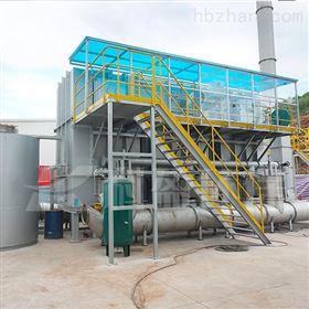 RTO焚烧设备废气处理工程