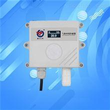 氧气温湿度传感器RS485
