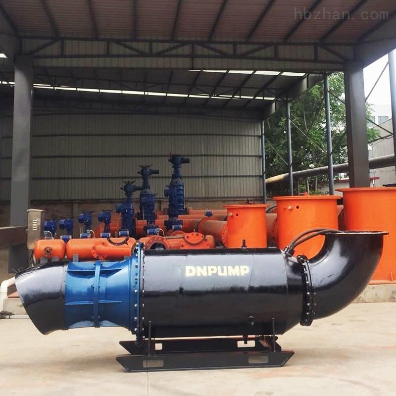 防汛排涝卧式安装潜水轴流泵