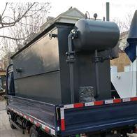 YW-1菜籽油污水氣浮機處理設備