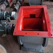 加工星型卸料器除尘器锁风阀叶轮给料机