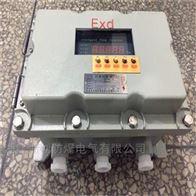 BXK-防爆觸摸屏控儀表箱