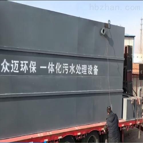 天津市政污水地埋式一体化处理设备厂家