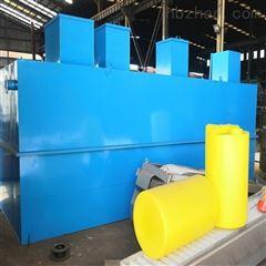 ZM-100乡镇地埋式一体化污水处理设备制造厂家