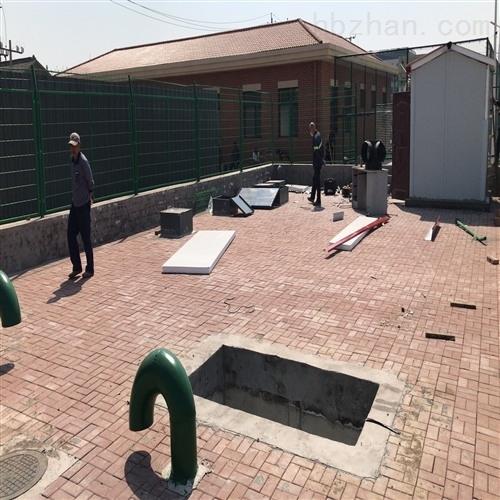山东农村地埋式一体化污水处理设备