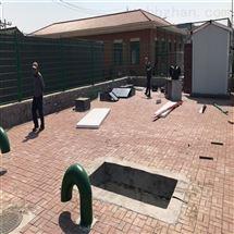城市生活污水一体化处理设备技术