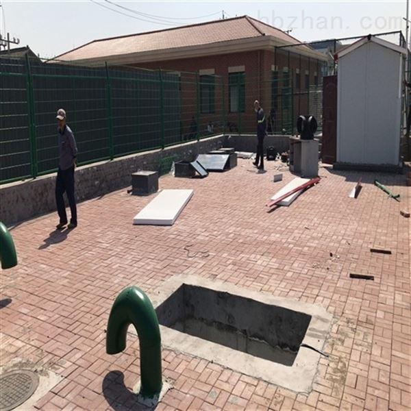哈萨克地埋式农村生活污水处理设备