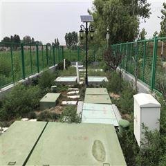 ZM-100天津众迈工业污水一体化处理设备