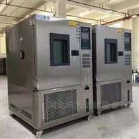 GT-TH-S恒温恒湿循环试验箱