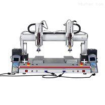 自动化螺丝机全国供应中心生产基地
