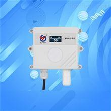氢气传感器浓度报警器模拟量RS485输出H2