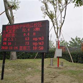 JT-XY1智能农业气象站