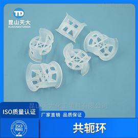 空分制氧工段填料聚丙烯共轭环