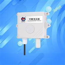 甲醛传感器变送器新风系统监测工业空气质量