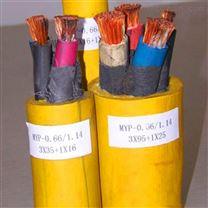 阻燃-MYP0.66/1.14KV 3*50+1*16矿用电缆