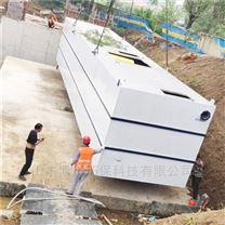 城市一體化污水處理設備