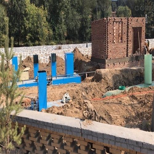 新农村地埋式一体化污水处理技术