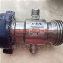 NUFLO 渦輪流量計100009371/2批發特價