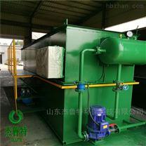 生豬養殖屠宰廠污水氣浮機
