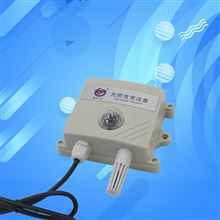 仁科光照度传感器照度仪
