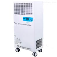 ZX-Y100空气消毒机,人机共处消毒机