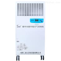 ZX-B100医用空气消毒机、ZX-B100壁挂式式医用空气消毒机